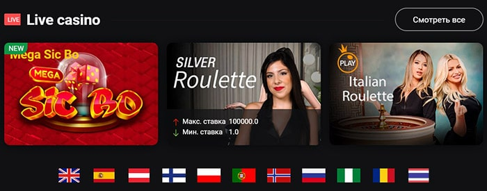 Дрифт казино: Раздел Live для любителей настоящей азартной атмосферы